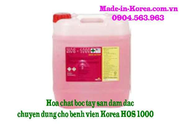 Hóa chất bóc tẩy sàn đậm đặc chuyên dụng cho bệnh viện Korea HOS 1000