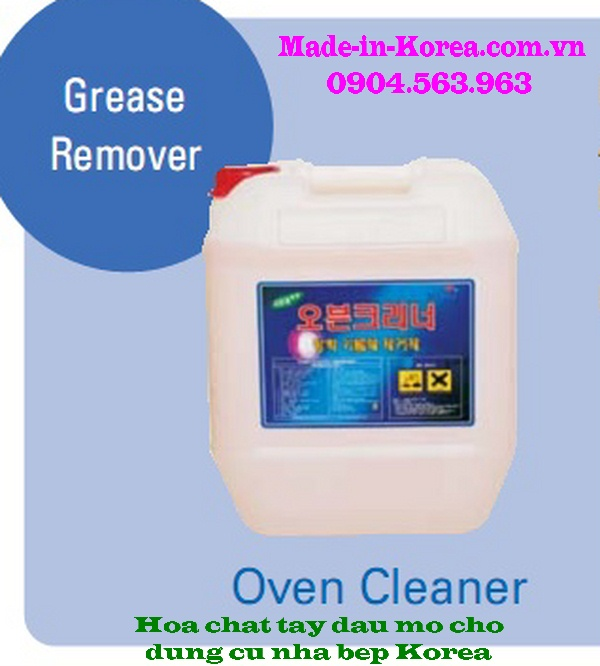 Chất tẩy rửa dầu mỡ cho dụng cụ nhà bếp Oven Cleaner